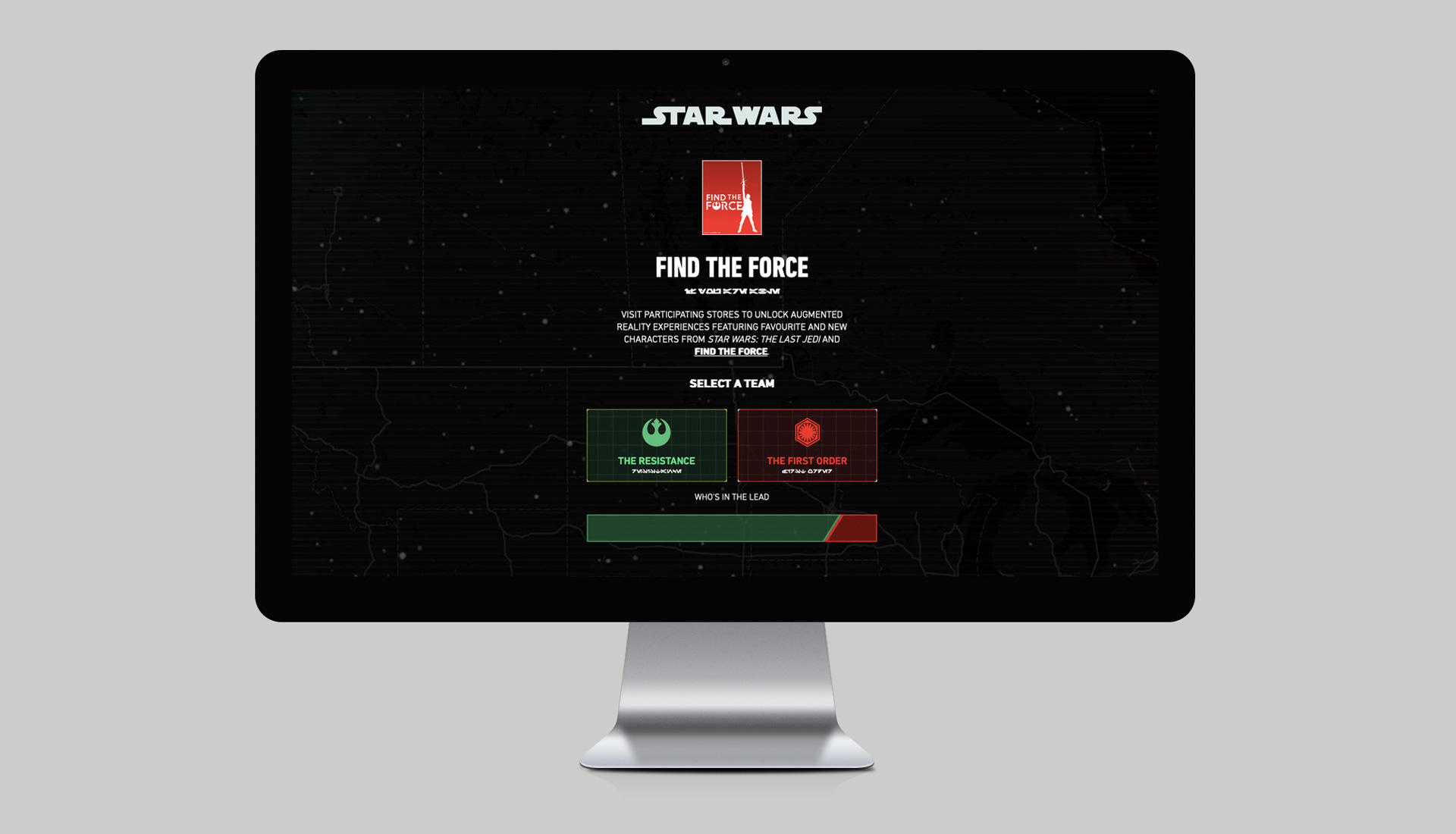 Find the Force Microsite Development